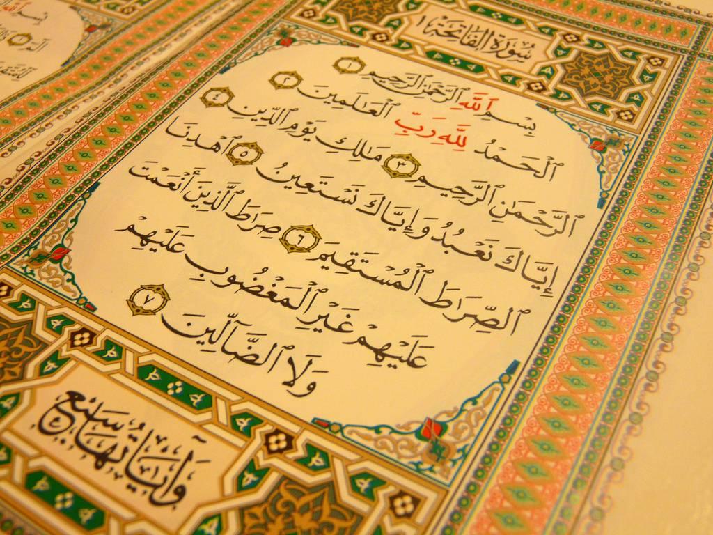 Apakah Basmallah Merupakan Ayat Pertama Surat Al Fatihah?