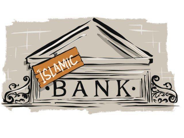 Belum Ada Bank Syari'ah di Daerahnya
