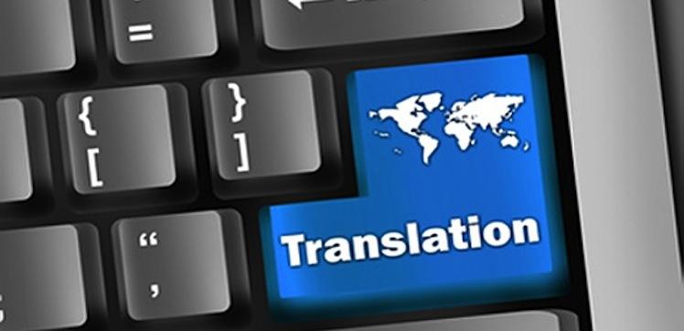 Translate Insya Alloh & Masya Alloh