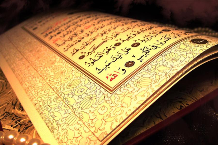Membawa mushaf ketika masuk ke kamar mandi hukumnya tidak boleh, karana termasuk perkara yang wajib adalah mengagungkan dan ....