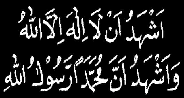 Ustadz, apakah kita sebagai umat Islam yang Islamnya keturunan wajib atau dianjurkan untuk bersyahadat lagi dengan ada saksi-saksi supaya Islam kita benar?
