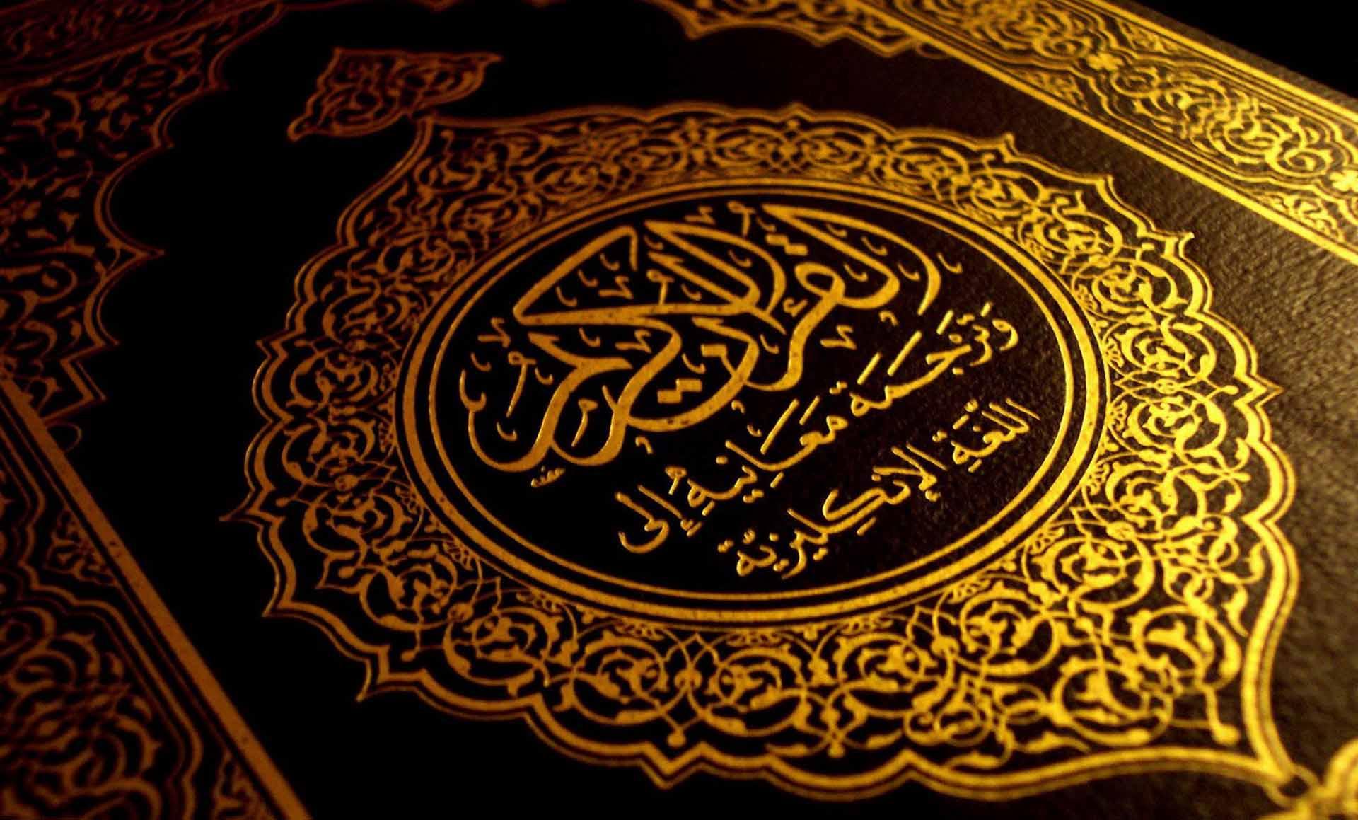 Cara menghafal Al Qur'an antara satu orang dengan orang