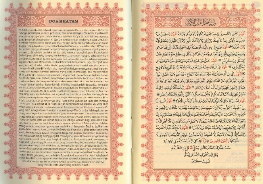 Pendapat dalam masalah membaca doa khatmul qur'an