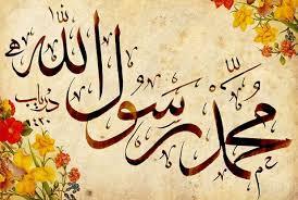 Tentang perkara maulid nabi kenapa di katakan bid'ah