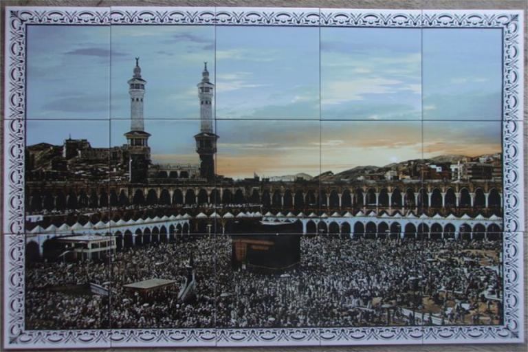 Hukum Memajang Hiasan Dinding Ka'bah di Masjid