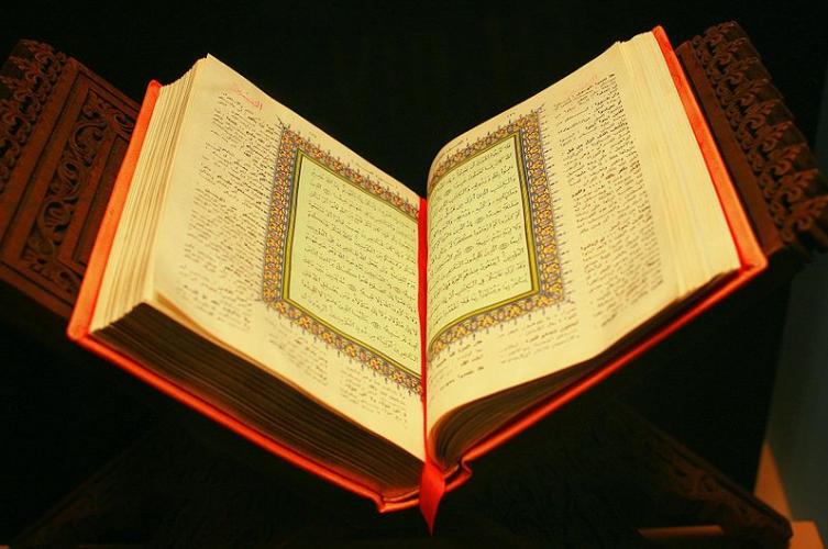 Wanita Haidh Membaca Al-Qur'an