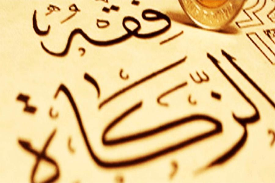 Hukum Zakat Mal di Dalam Agama Islam