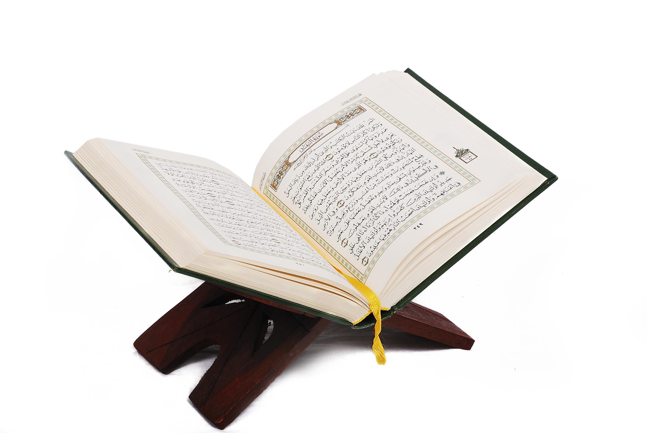 """Makna """"Kafir"""" Dalam Surat Al-Maidah Ayat 44"""