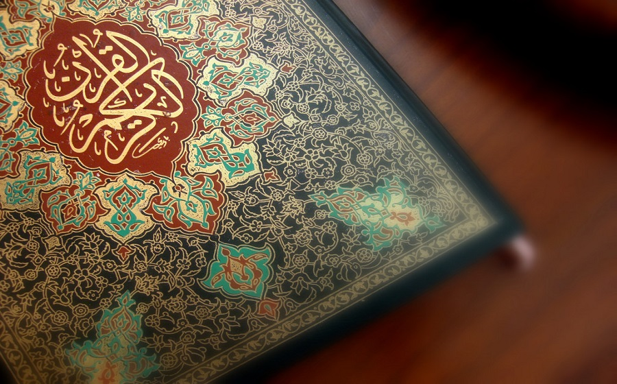 Antara Mempelajari Al Qur'an Sampai Bersanad Dan Majelis Ilmu