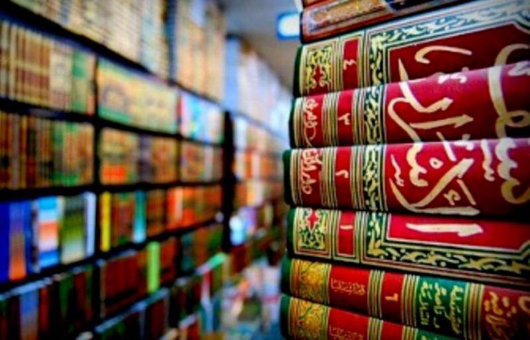 Imam Madzhab pun Memerintahkan Kita Untuk Belajar dan Berilmu