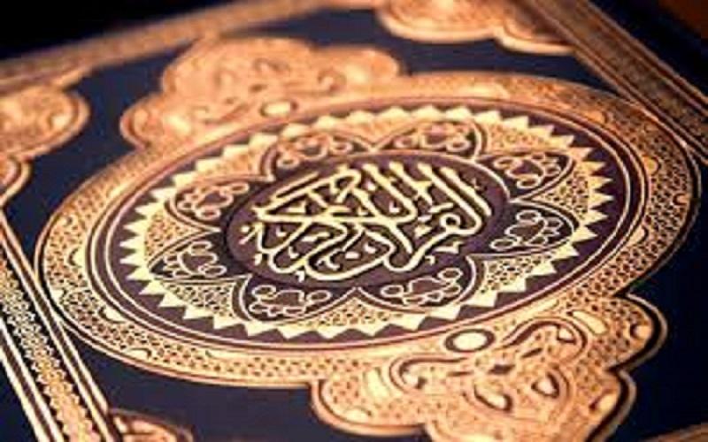 Penjelasan Al Maidah Ayat 103