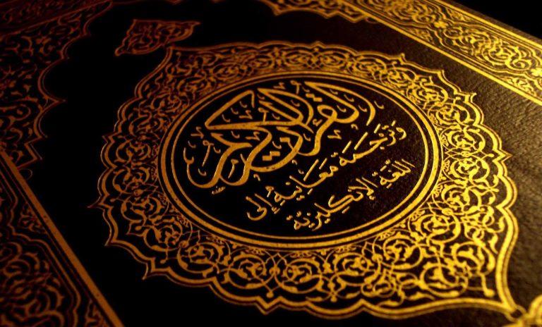 6 Ciri Orang Beriman dalam Al Quran (1)
