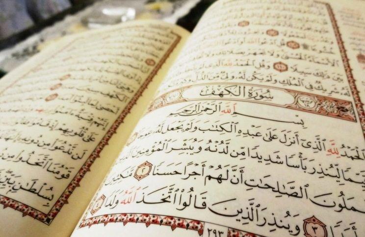 Keutamaan Surat Al-Kahfi di Malam Jumat