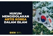 Hukum Mengidolakan Artis Korea Dalam Islam