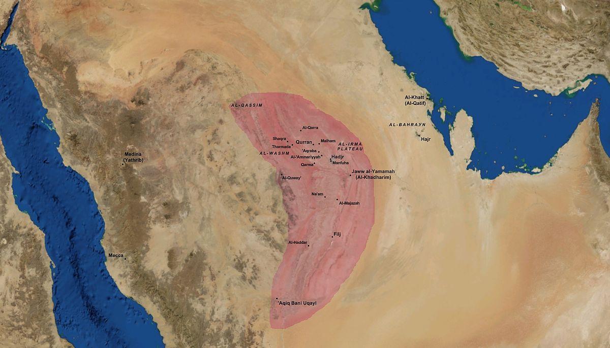 Perjuangan di Perang Yamamah