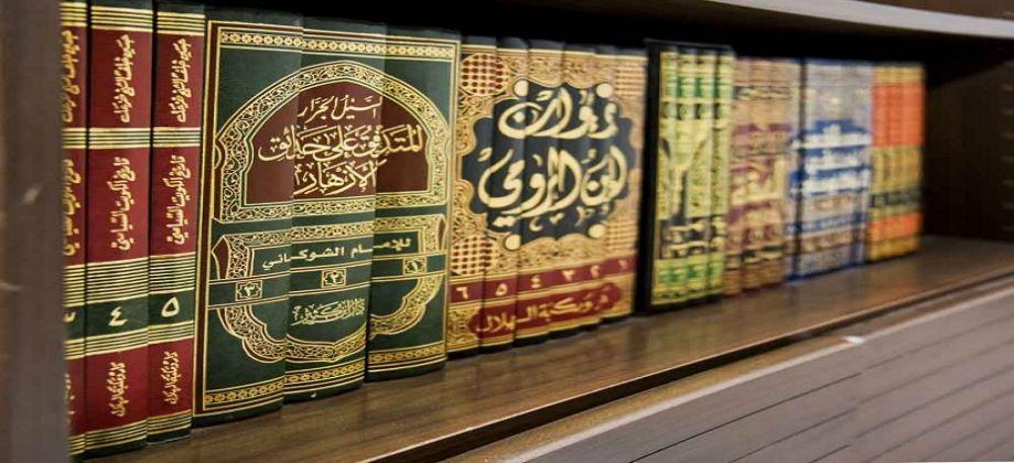 Sikap Penuntut Ilmu Terhadap Taqlid dan Ijtihad