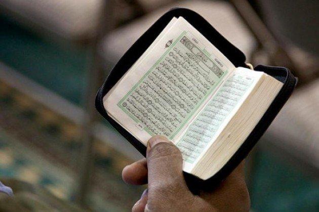 Hukum Membaca Al Quran Secara Terputus-Putus