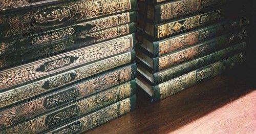 Jangan Sembarangan Mengambil Ayat Al Qur'an Untuk Motto Hidup - bimbinganislam.com