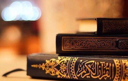 Kenikmatan Al Qur'an