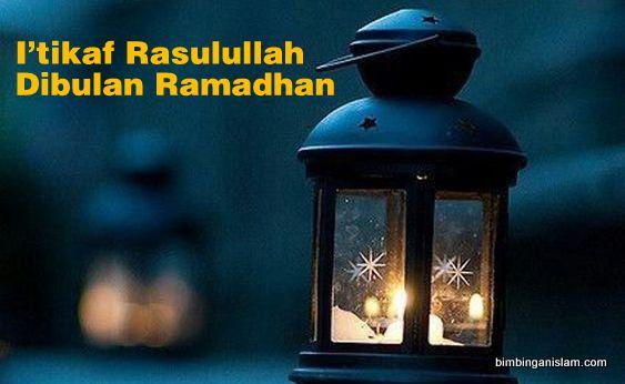 I'tikaf Rasulullah Dibulan Ramadhan - bimbinganislam.com