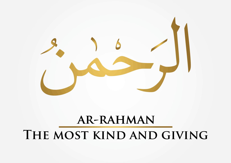 Penjelasan Surat Ar-Rahman Ayat 7 | bimbinganislam.com