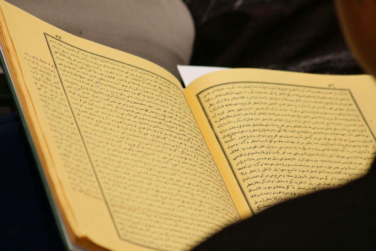 Antara Melanjutkan Menuntut Ilmu Syar'i atau Bekerja Untuk Orang Tua bimbingan islam