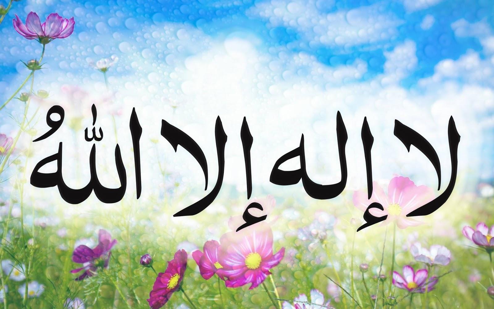 Kalimat La Ilaha Illallah bimbingan islam