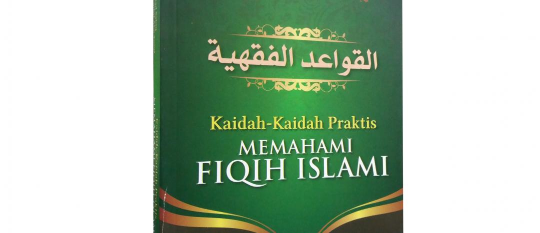 """Kenapa Ada Kaidah Fiqih """"Hukum Asal Ibadah Adalah Dilarang (Haram)"""" bimbingan islam"""
