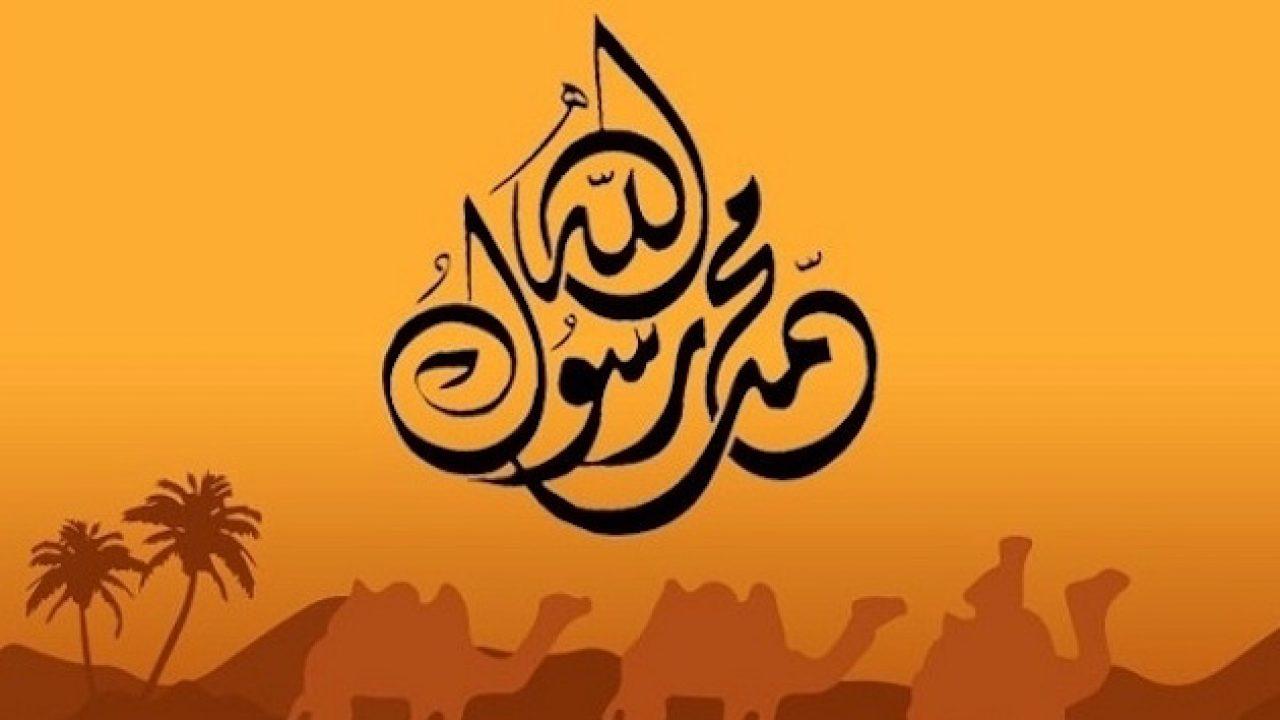 Mimpi Bertemu Rasulullah dengan Menjalankan Sunnah Beliau bimbingan islam