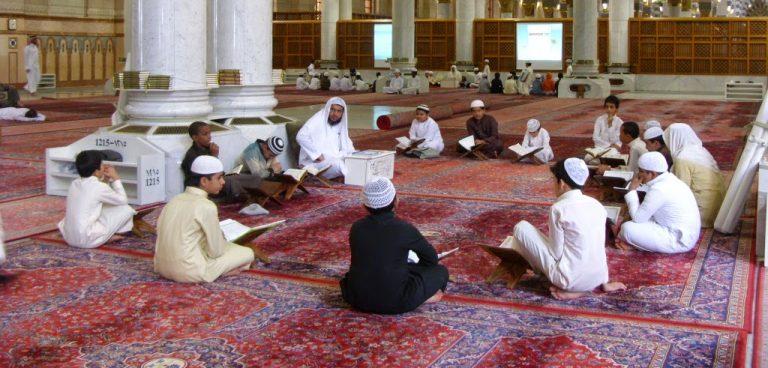 Nasehat Imam Syafi'i Kepada Para Guru