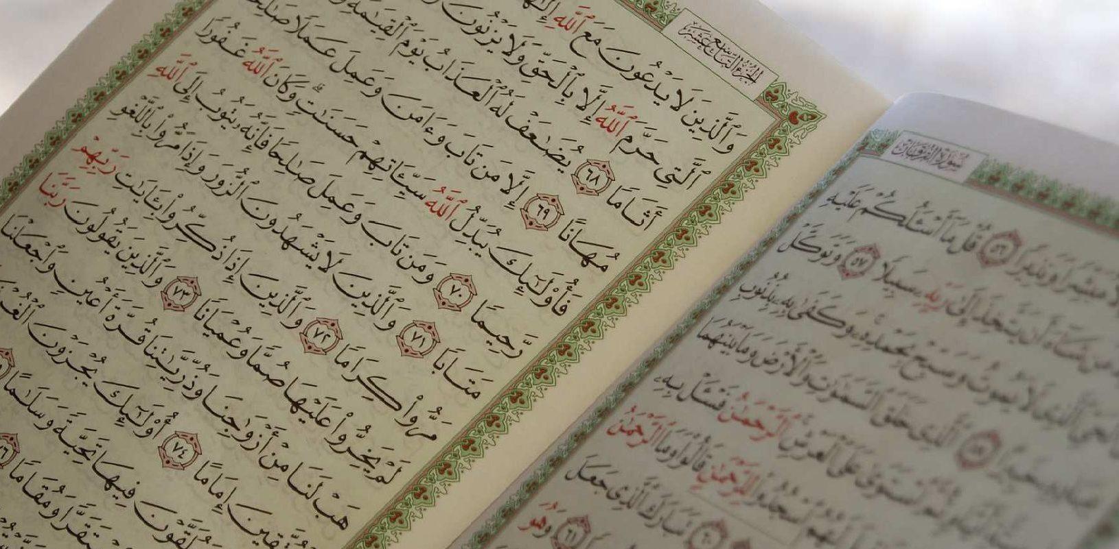 Apa Hukum Melemparkan Mushaf Al-Qur'an Karena Marah bimbingan islam