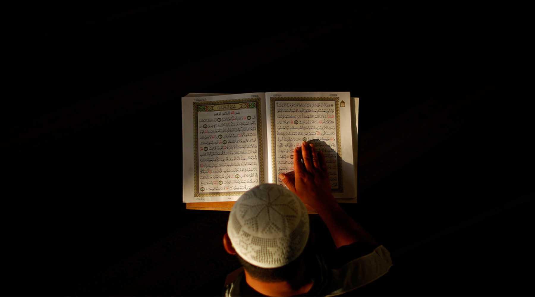 Ayat Kursi Dan Maknanya bimbingan islam