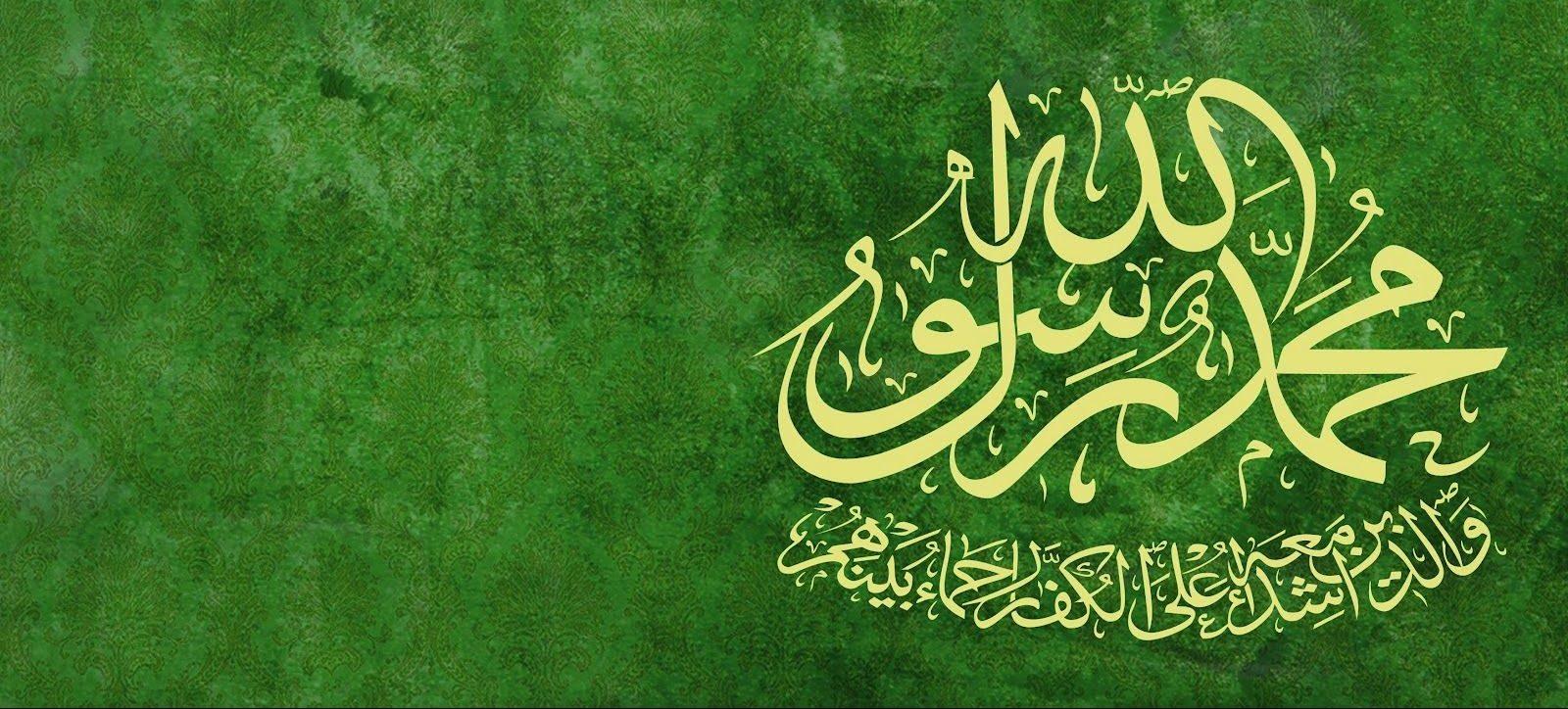 Hukum Membaca Sholawat Asyghil bimbingan islam