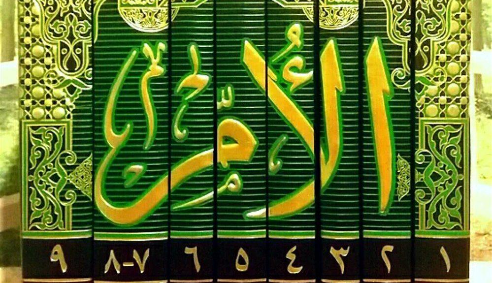 Bagaimana Hukum Bermadzhab Apa Boleh Jika Lebih Dari Satu Madzhab bimbingan islam