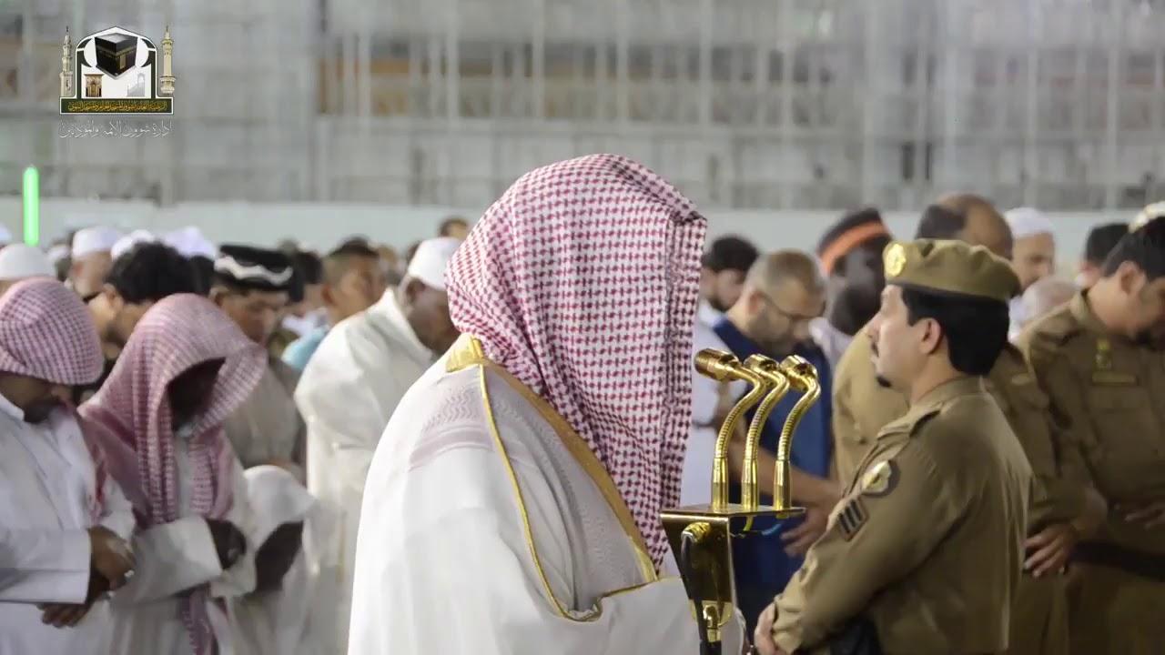 Diminta Jadi Imam Masjid, Namun Harus Mengeraskan Dzikir, Bagaimana Baiknya?