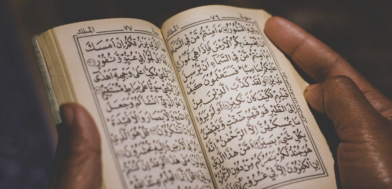 Menghafal di Rumah Tahfidz Namun Gurunya Tidak Bermanhaj Salaf bimbingan islam