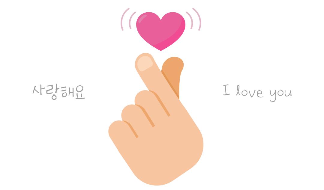 Hukum Simbol Love Dengan Dua Jari Ala Korea (Finger Heart), Apakah Boleh bimbingan islam