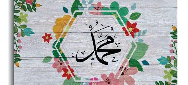 Inilah Rasul Yang Terakhir bimbingan islam