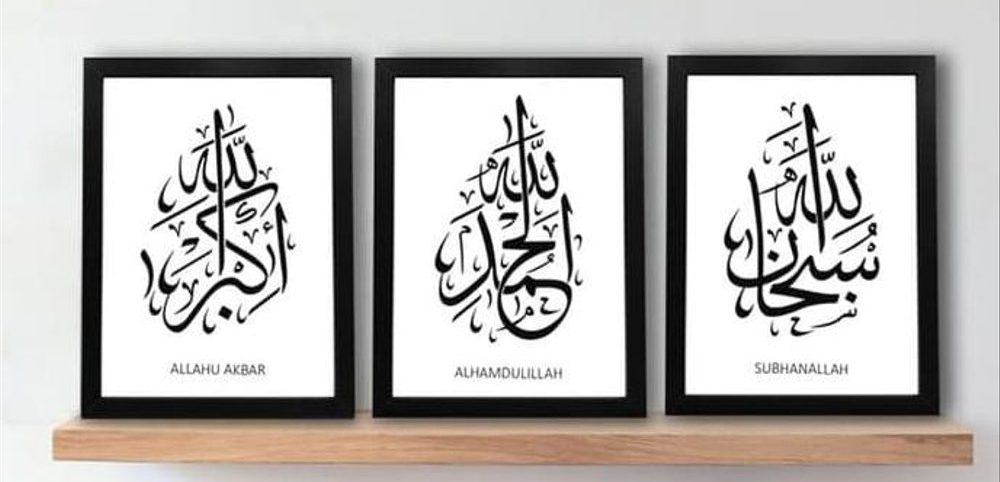 Perhatikan Amalan Dzikirmu bimbingan islam