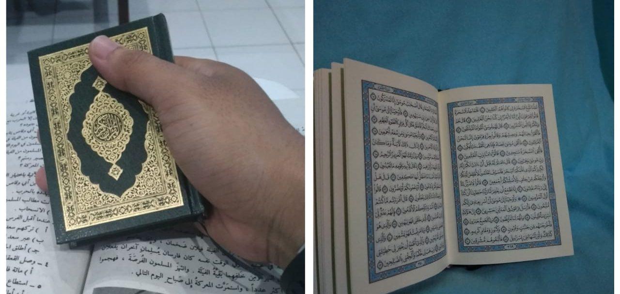Bolehkah Membaca Mushaf Al Quran Saat Menjadi Imam Sholat Jamaah bimbingan islam