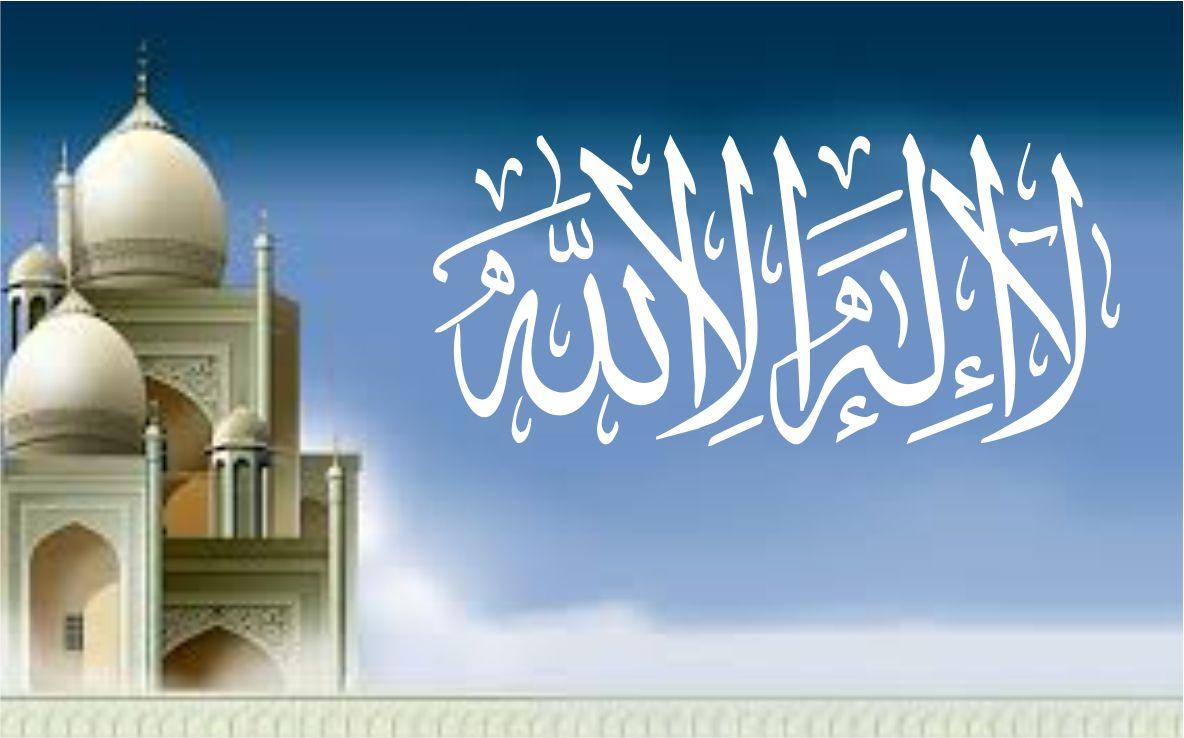 Bagaimanakah Cara Mengajarkan Tauhid Kepada Anak bimbingan islam