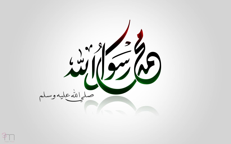 Bukan Cinta Biasa bimbingan islam