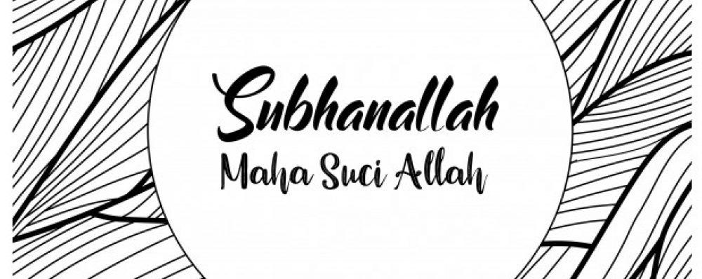 Dzikir Suara Keras Atau Dzikir Suara Pelan bimbingan islam