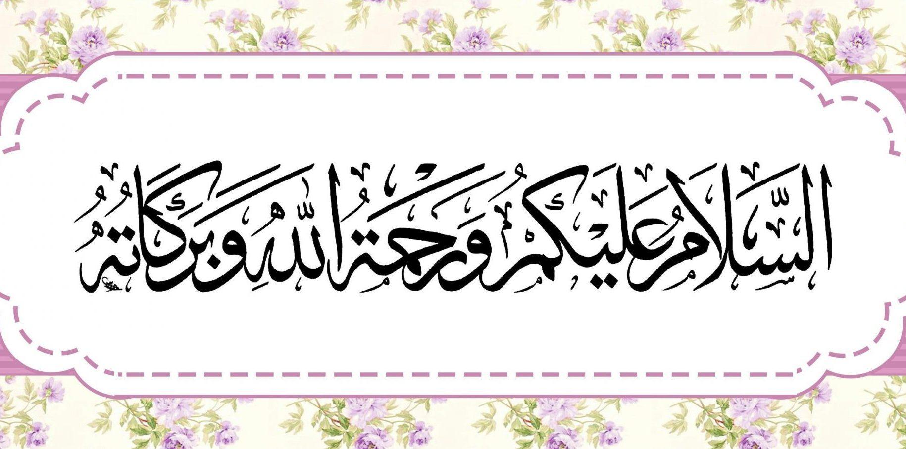 Inilah di antara Rahasia Keutamaan 'Salam'Dalam Islam bimbingan islam