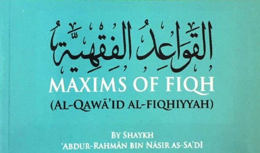 Kaidah Fiqih Jika Mampu Melakukan Sebagian, Jangan Meninggalkan Seluruhnya bimbingan islam