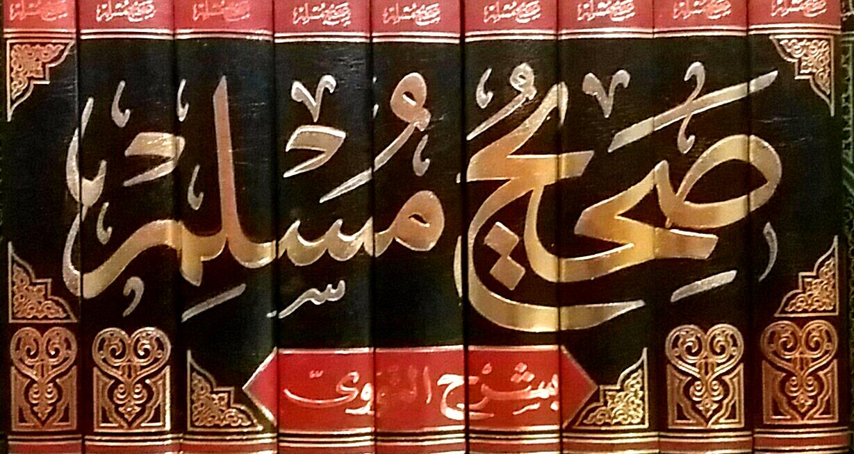 Apa Itu Hadits Taqririyah dan Contohnya bimbingan islam
