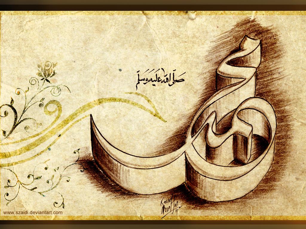 Bagaimana Cara Agar Bisa Mencintai Nabi Muhammad Melebihi Apapun di Dunia bimbingan islam