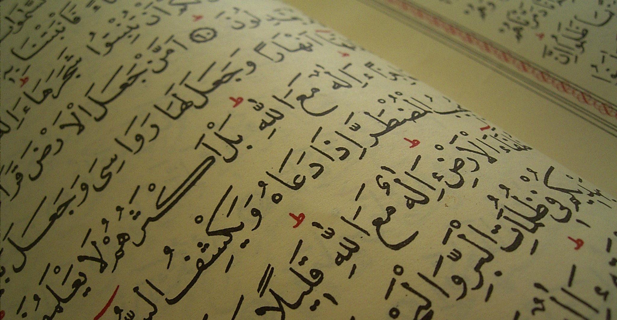 Bolehkah Wanita Haid Memegang Al Quran Terjemahan bimbingan islam