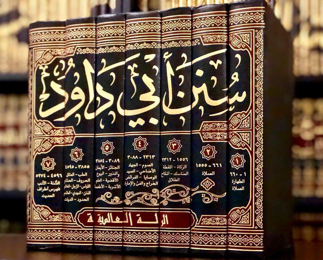 Hukum Menyebarkan Hadits yang Tidak Jelas Sumbernya bimbingan islam