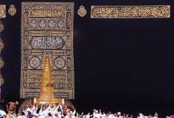 Istiqomah Hati Penting bimbingan islam (1)